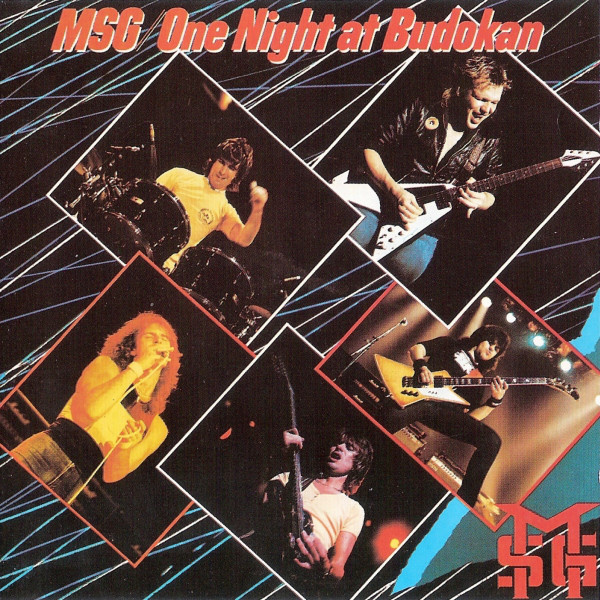 SCHENKER MICHAEL GROUP - One Night At Budogan 2CD REISSUE