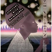 Africans With Mainframes ‎– K.M.T. 2LP  Soul Jazz Records