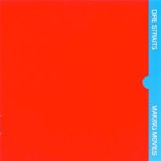 DIRE STRAITS - Making movies CD