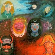 KING CRIMSON - In the wake of poseidon LP Panegyric UUSI M/M
