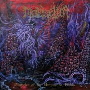 Mørketida - Traveler Of The Untouched Voids LP UUSI Werewolf Records LTD Purple Translucent/Clear Mix