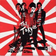 TOKYOS - God Save The Emperor LP Rave Up Records