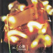 XL - Cinematic Fantasies - The Best Of XL CD
