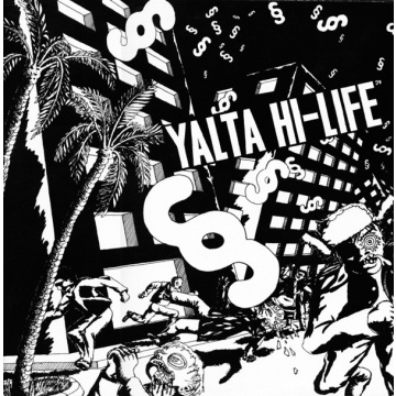 V/A - Yalta Hi-Life LP Power It Up
