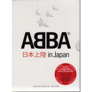 ABBA - Abba in Japan DELUXE 2DVD
