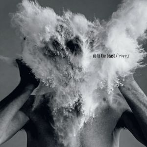 AFGHAN WHIGS - Do the beast CD