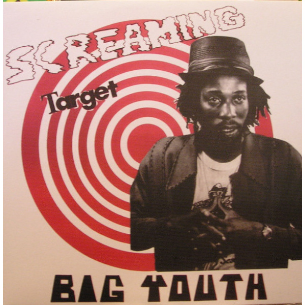 BIG YOUTH - Screaming Target LP Sunspot