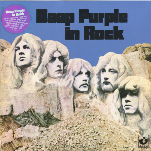 DEEP PURPLE - In Rock LP UUSI LTD PURPLE VINYL Harvest/Parlophone