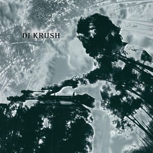 DJ KRUSH - Jaku 2LP
