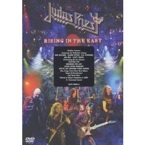JUDAS PRIEST - Rising in the east-Live at Budokan DVD
