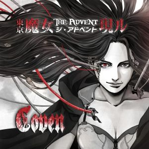 COVEN  (Japan) - The Advent MCD